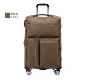 行李箱 商務防水牛津布24拉桿箱萬向輪旅行箱包男女帆布超大 萬客居