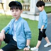 童裝夏裝男童防曬衣透氣韓版外套新款超兒童薄款中大童潮小孩 9號潮人館