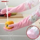 男女手套 加絨洗碗手套女洗衣衣服橡膠皮保暖家用冬季廚房耐用防水加厚【快速出貨八折鉅惠】