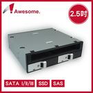 Awesome 雙槽 2.5吋 SAS SATA 硬碟 含光碟機擴充模組 AWD-MRA361 SSD 薄型光碟機