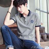 夏裝男士翻領POLO衫有領帶領短袖t恤男青年韓版修身半袖大碼潮流  潮流前線