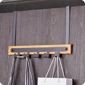 鐵藝免釘門後掛架強力承重掛衣鉤創意浴室掛鉤壁掛