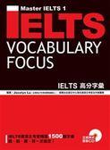 (二手書)IELTS Vocabulary Focus IELTS高分字彙(書+1CD)