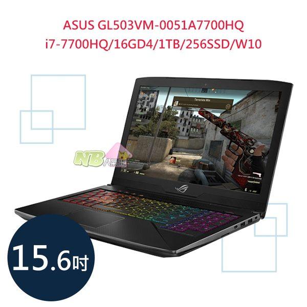 ASUS GL503VM-0051A7700HQ 15.6吋◤3/6期0利率,送NE-750M耳機◢ROG電競六核心筆電 (i7-7700HQ/16GD4/1TB/256SSD/W10)