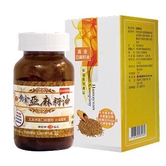 【胡麻園】黃金亞麻仁油 ☆冷壓初榨,含54%Omega-3脂肪酸為魚油的兩倍(膠囊1000mg/60顆 / 瓶)。