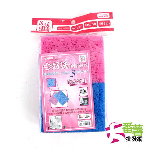 【台灣製】今好洗4入海藻泡棉(廚房專用) [26O0]-大番薯批發網