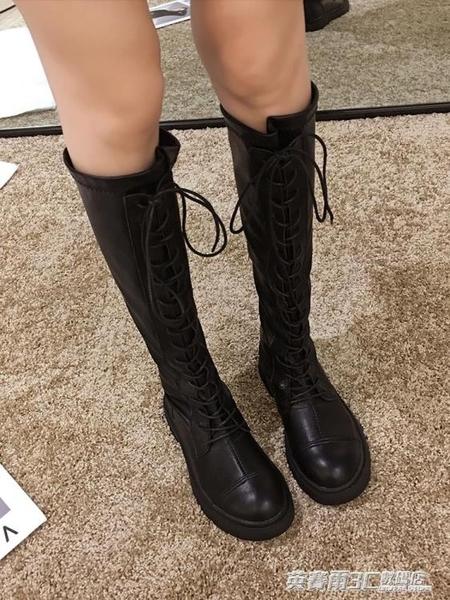 長靴女膝上靴新款秋季靴子ins百搭粗跟長筒秋款高筒騎士靴潮ATF  英賽爾