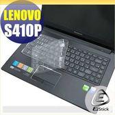 【EZstick】Lenovo IdeaPad S410P (非觸控機款) 系列 專用奈米銀抗菌TPU鍵盤保護膜
