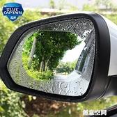 汽車后視鏡防雨貼膜防霧雨天倒車鏡防水貼玻璃反光鏡車鏡子防雨水 創意新品