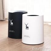 特賣垃圾桶北歐時尚雙層垃圾桶家用簡約客廳臥室廚房分類無蓋衛生間創意大號LX