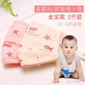 兒童口罩 嬰兒口罩透氣0-12個月寶寶嬰幼兒防塵小孩1-3歲秋冬兒童專用 CP5323【甜心小妮童裝】