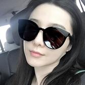新款年墨鏡女GM韓版潮ins圓臉網紅防紫外線太陽眼鏡大臉顯瘦 雙12購物節