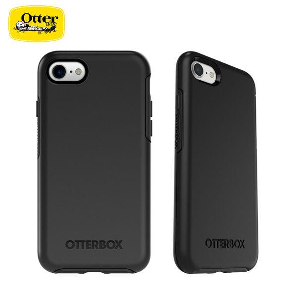 Otterbox Symmetry Series 炫彩幾何 iPhone 7 4.7 吋【公司貨一年保固】