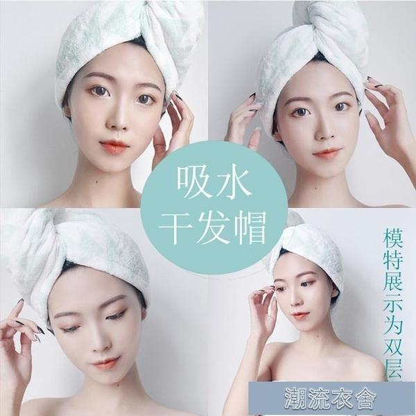 乾髮帽丨出口日本乾發帽女可愛印花強力吸水擦頭發速乾毛巾包頭巾