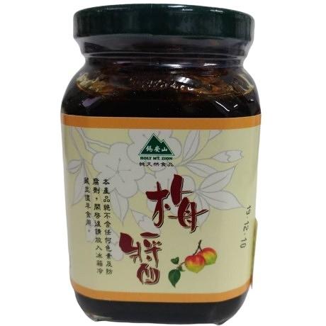 錫安山 梅醬 350g/瓶