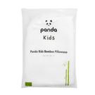 英國 Panda 甜夢兒童枕專用枕套