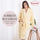 akadama 3M浴袍浴衣M號 超柔軟...