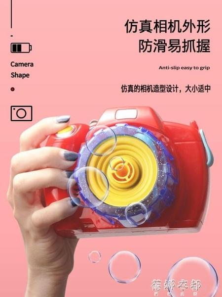 電動吹泡泡機少女心仙女照相機網紅全自動泡泡槍兒童玩具【免運快出】