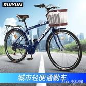 26寸男式自行車男士輕便城市通勤休閑車學生車成人復古單車 qz4219【Pink中大尺碼】