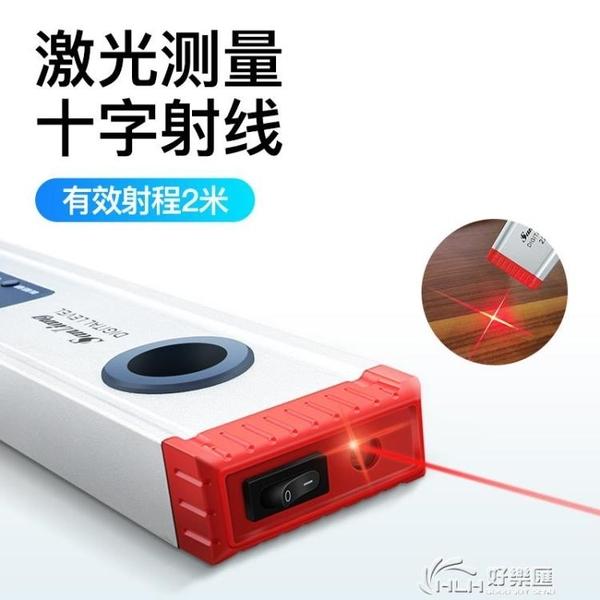 日本三量高精度電子數顯激光水平儀平衡角度尺磁性測量儀帶紅外線 好樂匯