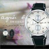 【人文行旅】Agnes b. | 法國簡約雅痞 FBRW994/BM3003J1 簡約時尚腕錶