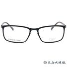 P+US 眼鏡 C1622D (黑-木紋...