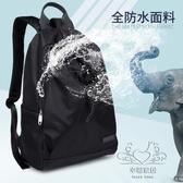 牛津布後背包男士旅行包正韓時尚潮流學生書包尼龍帆布防水女背包