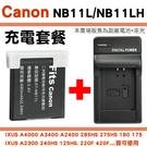 【套餐組合】 Canon NB11L N...