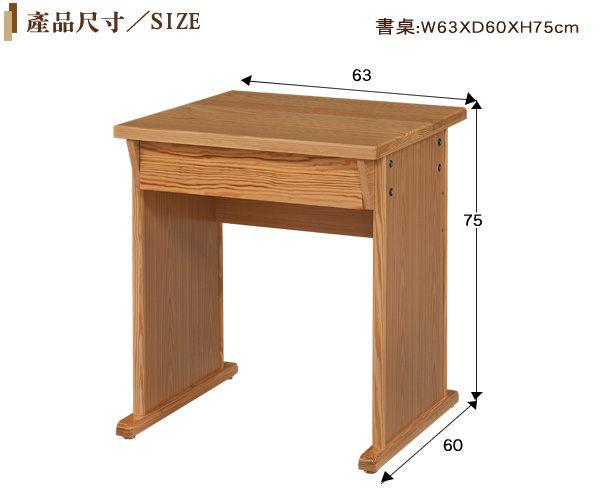 【UHO】新品2.1尺單抽書桌/松木色/免運費HO18-830-10