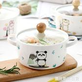 陶瓷卡通餐具泡面碗大容量帶蓋微波爐可愛便當飯盒食堂打飯陶瓷碗  圖拉斯3C百貨