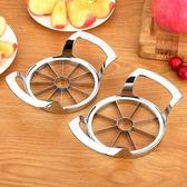 切蘋果神器水果刀削蘋果器不銹鋼水果分割