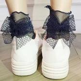 蝴蝶結襪子女超薄透氣堆堆襪短襪日系網紗仙女襪【聚寶屋】