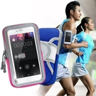 AISURE for iPhone 12 / iPhone 12 Pro / iPhone 12 Pro Max 透氣手機觸控運動臂套臂袋