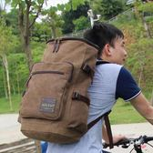 旅行包男時尚潮流帆布戶外登山包旅行包中學生書包大容量電腦背包 聖誕交換禮物