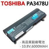 TOSHIBA PA3478U 9芯 日系電芯 電池 PA3399U-2BRS  PA3399U-1BRS M40 M45 M50 M55 Pro A100