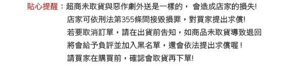 【D90】防摔 防撞 空壓殼 氣墊殼 氣囊 軟 iPhone X XS MAX XR 8 7 6 Plus 6S 5S SE