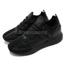 【六折特賣】adidas 休閒鞋 ZX 2K Boost 黑 全黑 男鞋 女鞋 三葉草 運動鞋 【ACS】 FV9993