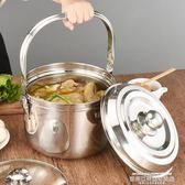 加厚304不銹鋼節能省電免火再煮鍋湯燉蒸燜燒鍋保溫鍋氣電兩用正 【爆款特賣】