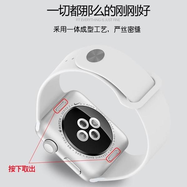 升級款iwatch蘋果手錶錶帶防水硅膠潮運動版錶帶【英賽德3C數碼館】
