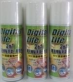 digital life 2合1電子接點清潔復活劑CL-26