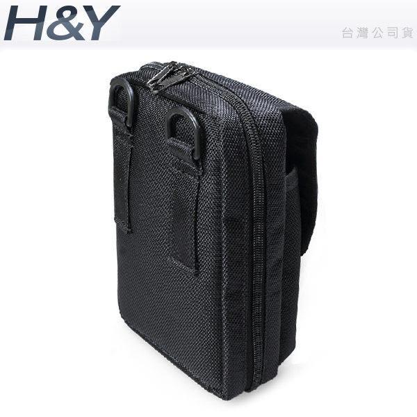 EGE 一番購】H&Y 專業多功能濾鏡包 濾鏡袋 Z系列專用款【台灣公司貨】