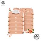 韓國 Enblanc 極柔純水有蓋大包濕紙巾-玫瑰萃取物72抽10入|箱購