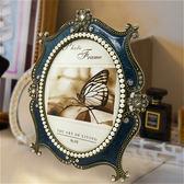 618好康鉅惠 歐式擺臺相框6寸創意復古珍珠橢圓照片框