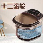 全館83折 塑料足浴盆插電加熱腳動按摩洗腳盆足浴器泡腳桶足療機家用禮品
