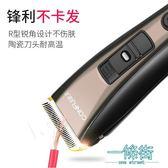 剃頭刀電推剪成人電動理發器電推子