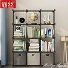 簡易落地小書架宿舍桌上置物架簡約現代臥室書櫃學生用省空間組合 【全館免運】