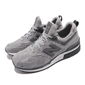 New Balance 慢跑鞋 574 NB 灰 皮革鞋面 運動鞋 襪套式 女鞋【ACS】 WS574TRBB