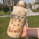 兒童水壺 高顏值水杯子女可愛網紅背帶吸管杯兒童超大容量塑料夏季水壺水瓶 錢夫人