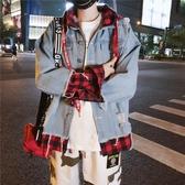 牛仔外套連帽牛仔夾克男學生韓版潮流假兩件格子拼接外套男士破洞休閒衣服 新品