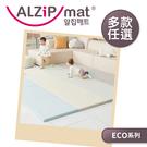ALZiPmat 韓國 ECO系列 經典四折摺疊地墊(五色可選)